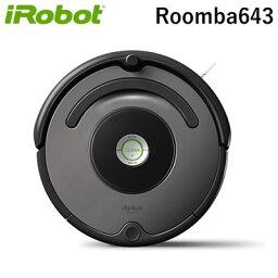 ルンバ 【返品OK!条件付】アイロボット ロボット掃除機 ルンバ643 iRobot Rumba Roomba643【KK9N0D18P】【100サイズ】