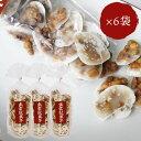 駄菓子 西八製菓 出雲駄菓子 豆板糖 170g×6袋