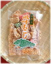 """おこし 出雲の駄菓子 """"風味おこし"""" 140g×5袋セット【RCP】"""