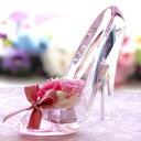 シンデレラの靴 プリザーブドフラワー 誕生日 プレゼント ガラスの靴 おしゃれ ギフト プレゼント 結婚祝い 結婚式 結婚記念日 お祝い 贈り物 電報 女性 彼女 フィアンセ プロポーズ おすすめ アイテム ディズニー 靴 退職祝い 花 バラ ガラスのくつ シンデレラの靴 送料無料 シンデレラ