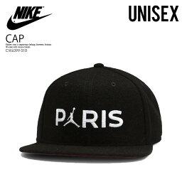 ナイキ キャップ メンズ 【希少! 大人気!】NIKE(ナイキ) JORDAN X PARIS SAINT-GERMAIN PRO CAP (ジョーダン パリス サン ジェルマン プロ キャップ) 帽子 ユニセックス メンズ ウィメンズBLACK/BORD/WHITE (ブラック/ホワイト) CW6399 010