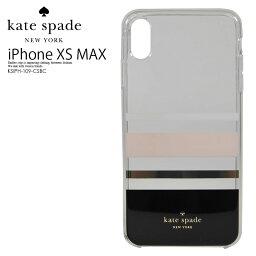 ケイト・スペード ニューヨーク スマホケース 【大人気 希少】 kate spade ケイトスペード PROTECTIVE HARDSHELL CASE FOR iPhone XS MAX (プロテクティブ ハードシェル ケース) iPhone XS MAX 対応ケース スマホケース CHARLOTTE STRIPE BLACK/CREAM/BLUSH/GOLD FOIL (クリア) KSIPH-109-CSBC dpd
