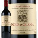 イタリアワイン ワイン 赤ワイン 2015年 キャンティ・クラシコ / イゾレ・エ・オレーナ イタリア トスカーナ キャンティ 750ml