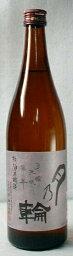 月の輪 【岩手の地酒】「月の輪 特別本醸造」720ml