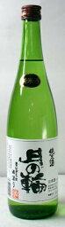 月の輪 【岩手県・紫波の地酒】「月の輪 純米酒」 720ml