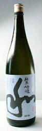 蓬莱泉 和 【柔らかな口当たり】「蓬莱泉 純米吟醸酒 和」 1800ml 【奥三河の地酒 限定品】