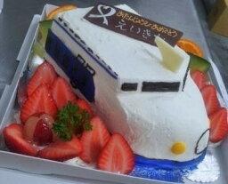 新幹線ケーキ 乗り物ケーキ5号サイズ(車、電車。新幹線)乗り物デコレーション  立体ケーキ 誕生日ケーキ バースデーケーキ お菓子工房アントレ