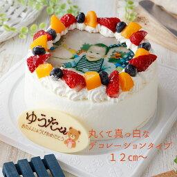 写真ケーキ 写真ケーキ 送料無料 4号サイズ 12cm(2〜4人分)メッセージ付 生クリームか生チョコより選択可 フルーツたっぷり生クリーム 母の日特集2021 お買い物マラソン