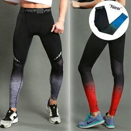 筋肉 レギンス 新色入荷 スパッツ スポーツタイツ フィットネス 圧縮デザイン レギンス ランニングウェア スポーツウェア メンズ レディース GYM ジム ランニング 機能性タイツ