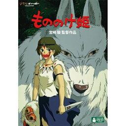 もののけ姫 DVD もののけ姫 【DVD】