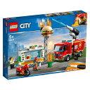 レゴブロック レゴ シティ ハンバーガーショップの火事 60214おもちゃ こども 子供 レゴ ブロック 5歳 LEGO