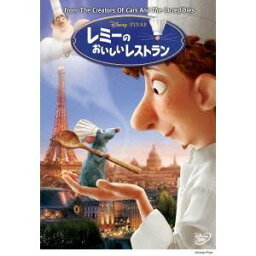 レミーのおいしいレストラン DVD レミーのおいしいレストラン 【DVD】
