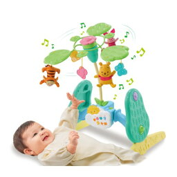 ベッドメリー くまのプーさん えらべる回転6WAYジムにへんしんメリー おもちゃ こども 子供 知育 勉強 ベビー 0歳