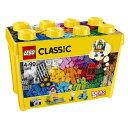 レゴブロック LEGO 10698 クラシック・黄色のアイデアボックス<スペシャル> おもちゃ こども 子供 レゴ ブロック 4歳
