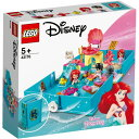 レゴブロック レゴ LEGO 43176 アリエルのプリンセスブックおもちゃ こども 子供 レゴ ブロック リトルマーメイド(アリエル)