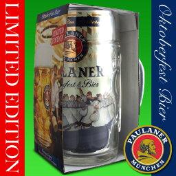 外国ビール パウラーナー オクトーバーフェストビア 1L缶&グラスセット(輸入ビール)【限定品】【アウトレット】