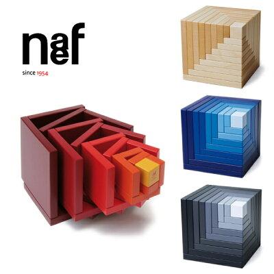 【 ★ ポイント10倍 ★ 】Naef ネフ社 セラ Cella〜ペア・クラーセンがデザインし、1980年に発表されたスイス・Naef(ネフ社)を代表する積み木「セラ」です。