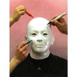 寄せ書きマスク ラテックスかぶりもの 寄せ書きマスク