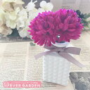 花瓶 花瓶 四角 ダイヤ ボトル シリコンモールド レジン アロマストーン 手作り 石鹸 キャンドル 樹脂 粘土 オルゴナイト 型 抜き型