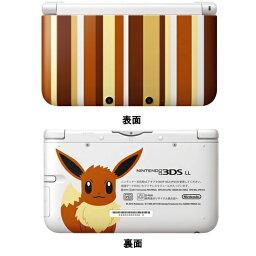 3DS LL本体 【キャッシュレスで5%還元】ニンテンドー3DS LL イーブイエディション 限定品