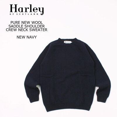 HARLEY OF SCOTLAND (ハーレーオブスコットランド) PURE NEW WOOL SADDLE SHOULDER CREW NECK SWEATER - NEW NAVY ニット セーター メンズ