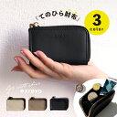 エクレボ 財布 てのひら財布 レディース「カードケース てのひら 財布 ミニ」 カード入れ 小銭入れ コンパクト 二つ折り 小さい 小さめ L字ファスナー 定期入れ メンズ おしゃれ 革 サイフ メール便 送料無料