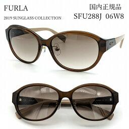 フルラ FURLA フルラ サングラス SFU288J 06W8 2019年モデル SUNGLASS メガネ レディース 女性 正規品 UVカット 紫外線対策 薄い色 きれい かわいい 母の日 プレゼント ギフト
