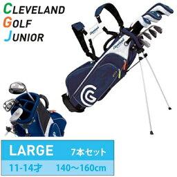 クリーブランド ダンロップ日本正規品クリーブランドゴルフ ジュニアLARGE(ラージ)7本セット「11〜14才 140〜160cm」+スタンドバッグ付き