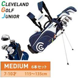 クリーブランド ダンロップ日本正規品クリーブランドゴルフ ジュニアMEDIUM(ミディアム)6本セット「7〜10才 115〜135cm」+スタンドバッグ付き