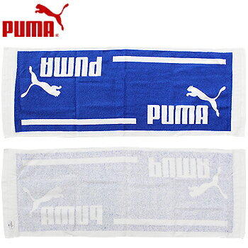 PUMA(プーマジャパン) 日本正規品 スポーツタオル(90cm×35cm) 869249【あす楽対応】
