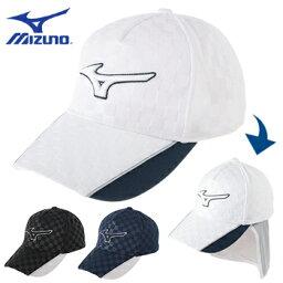 ミズノ MIZUNO(ミズノ)日本正規品 たれ付き ゴルフ キャップ 2018モデル 日よけ 帽子 「52MW8011」【あす楽対応】