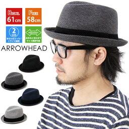 アローヘッド ARROWHEAD アローヘッド サーマル 中折れ ハット ( メンズ 大きいサイズ 帽子 HAT ハット AHAI-1500 )