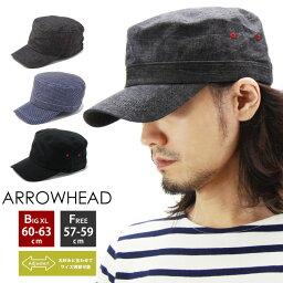アローヘッド ARROWHEAD アローヘッド ワークキャップ ( メンズ 大きいサイズ キャップ 帽子 AHAI-0113 )