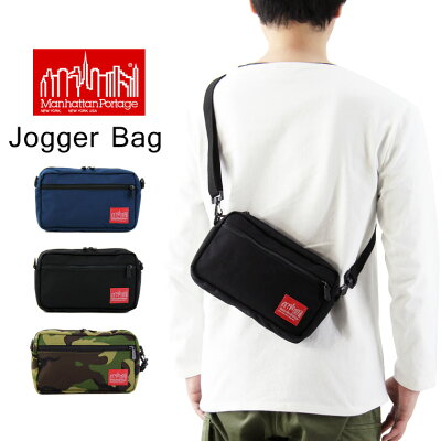 Manhattan Portage マンハッタンポーテージ Jogger Bag ジョガーバッグ ( ショルダー バッグ バッグインバッグ クラッチバッグ 斜めがけバッグ ミニ ショルダーバッグ メンズ レディース MP1404L )