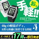 ゴルフ用GPS EAGLE VISION イーグルビジョン ウォッチ watch4 EV-717 (ゴルフ用 腕時計型GPS距離測定器)【U10】