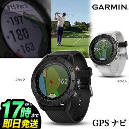 ゴルフ用GPS 【動画あり】Garmin Golf/ガーミン ゴルフ GPSゴルフナビ Approach S60 アプローチ GPSゴルフウォッチ 010-01702