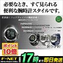 ゴルフ用GPS ショットナビ Shot Navi W1-FW 腕時計型(ゴルフ用GPS距離測定器)【U10】