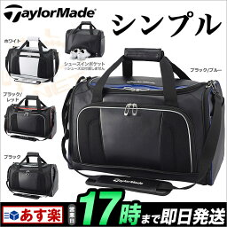 テーラーメイド ゴルフ バッグ Taylormade テーラーメイド バッグ CBZ83 TM P-3 Series ボストンバッグ 【ゴルフグッズ用品】
