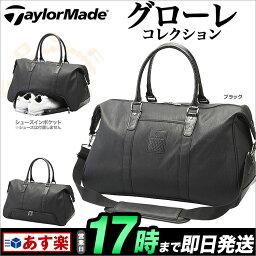 テーラーメイド Taylormade テーラーメイド ゴルフ CCK42 グローレボストンバッグ '16 【ゴルフグッズ用品】