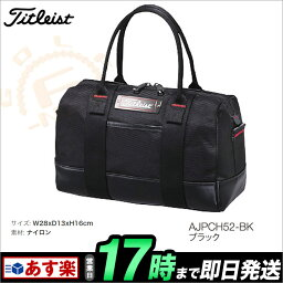 タイトリスト タイトリスト Titleist ミニボストンポーチ AJPCH52 【ゴルフグッズ用品】