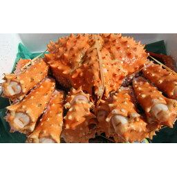 イバラガニ 【ふるさと納税】北海道オホーツク産 幻の蟹 イバラガニボイル 1.0〜1.2kg 【蟹・カニ】
