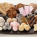 駄菓子 【ふるさと納税】仙台駄菓子箱詰(550g) 【お菓子・和菓子・駄菓子】