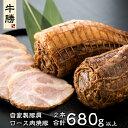 焼豚 【ふるさと納税】[B003] 自家製豚肩ロース肉焼豚