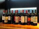 ワイン飲み比べセット 【ふるさと納税】◆山梨県産 赤ワイン 飲み比べ 12本セット Presents by Katerial