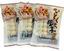 だんご 【ふるさと納税】No.024 ひとくち団子 / 和菓子 だんご 餅 ぜんざい 愛知県 特産品