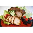 焼豚 【ふるさと納税】うえだの焼豚約250g 秘伝のタレ付き 【お肉・豚肉】