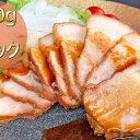 焼豚 【ふるさと納税】焼き豚P国産スライス焼豚130g×7 【加工品・惣菜・冷凍・加工食品】