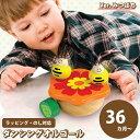 【あす楽】知育玩具 木のおもちゃ ダンシング・オルゴール みつばち IM-07360 エデュテ Edute 誕生日 3歳 プレゼント 男の子 女の子 楽器玩具 音の出るおもちゃ 三歳 ギフト 子ども 贈り物 かわいい 置物 飾る 室内遊び キッズ 4歳 木 室内 知育 可愛い 子どもおもちゃ
