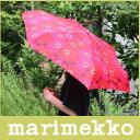 マリメッコ  マリメッコ ( marimekko ) MINI UNIKKO ( ミニ ウニッコ 傘 かさ コンパクト 折りたたみ傘 /レッド・ダークレッド 【smtb-ms】【RCP】.