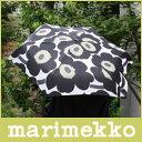 マリメッコ  マリメッコ ( marimekko ) PIENI UNIKKO ( ウニッコ 傘 傘 コンパクト 折りたたみ傘 /ホワイト・ブラック 【smtb-ms】【RCP】.